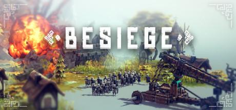 Besiege последняя версия скачать.