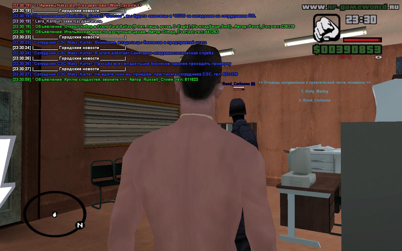 скачать гта сан андреас мультиплеер 03е через торрент