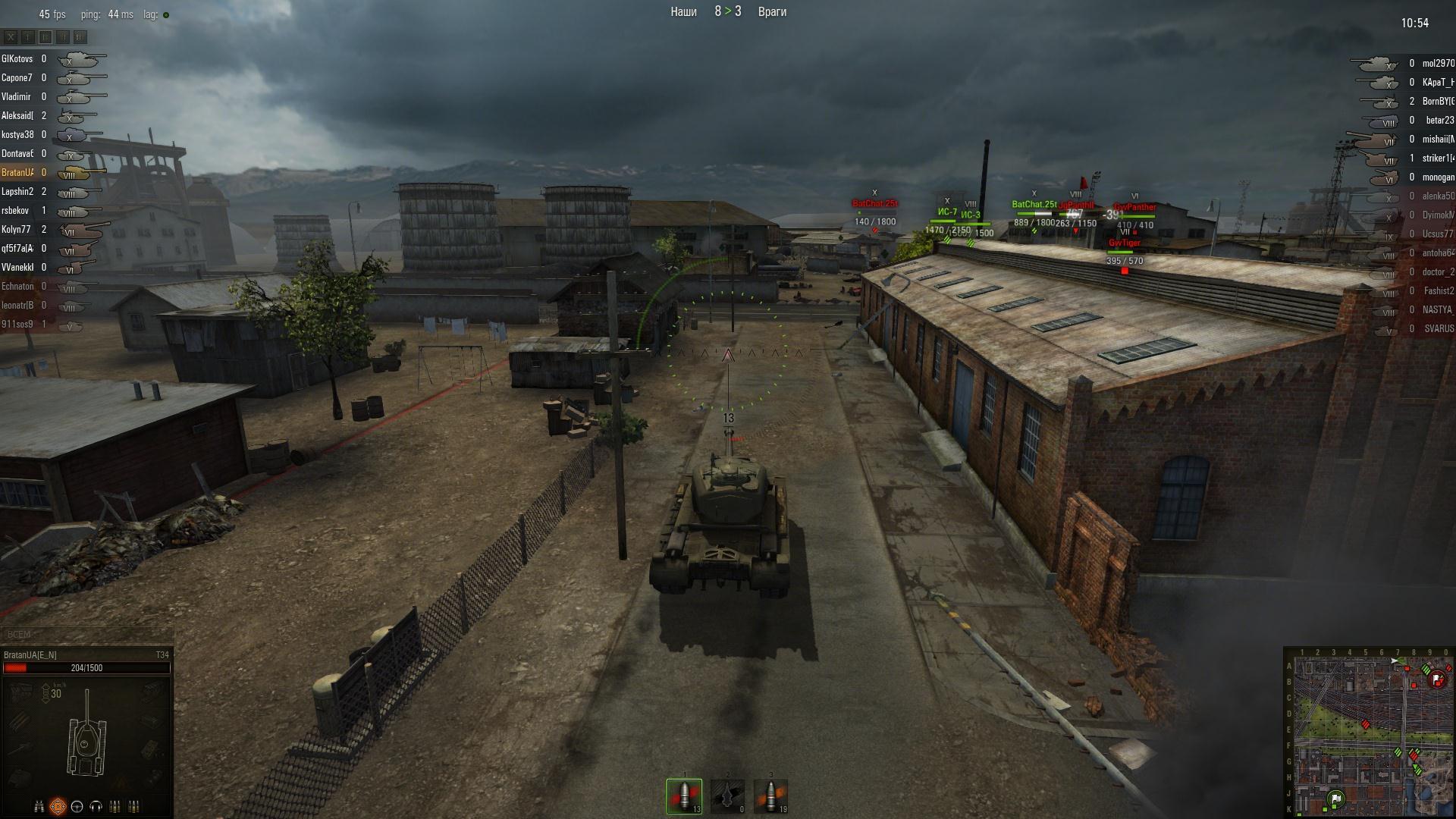 Скачать бесплатно игры на компьютер мир танков