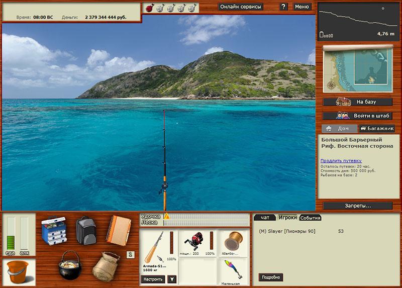 игра рыбалка скачать на компьютер русская версия